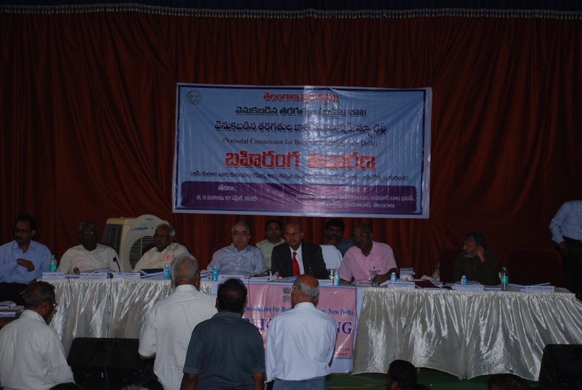 Public Hearing held at Hyderabad, Telangana from  8th , 9th & 10th April, 2015